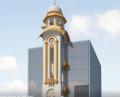 Clock Plaza 3