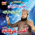 Syed Aftab Ali Qadri - Complete Naat Collections