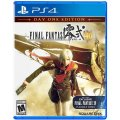 Final Fantasy Type-O HD For PS4