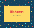 Bisharat Name Meaning Good News