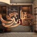 Khafa Khafa Zindagi 1