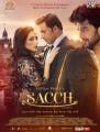 Sacch - Full Drama Information