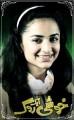 Khushi Ek Roag Full Drama Information