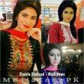 Shaista Shahzad Complete Biography