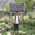 Manthal Buddha Rock Skardu