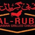 Al Rubi Arabian Grilled Chicken