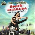 SHOR SHARABA 2