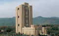Saudi Pak Tower Building 2