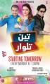 Teen Talwar - Full Information