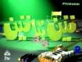 Teen Bata Teen - Full Drama Information