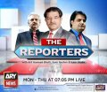 The Reporters