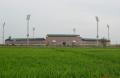 Multan Cricket Stadium 1
