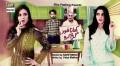 Apna Khana Khud Garam Karo - Full Telefilm Information