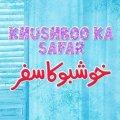 Khushboo Ka Safar 004