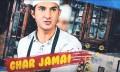 Ghar Jamai 001