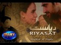 Riyasat - Full Drama Information