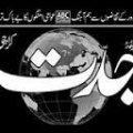 DAILY JIDDAT Logo