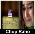 Chup Raho003