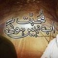 Mohabbat Ab Nahi Hogi002