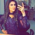 Hina Naseem Complete Biography