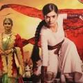 Jhansi Ki Rani Actor Names, Timings, Reviews