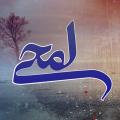 Lamhay 4