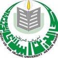 Mohi-ud-Din Islamic University