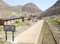 Dozan Railway Station - Complete Information