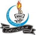 Mujahid Hospital - Logo