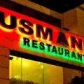 Usmania Tandoori Restaurant Logo
