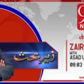 Zer-e-Behas