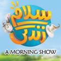 Salam Zindagi Show Poster