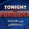 Tonight with Fareeha