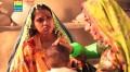 Sanjha - Full Drama Information