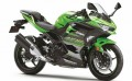 Kawasaki Ninja 400 - Price, Review, Mileage, Comparison