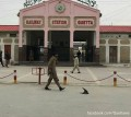 Quetta Railway Station - Complete Information