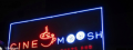 Cine Moosh 2
