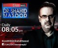 Live with Dr. Shahid Masood