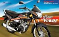 poster_of_new_2014_model_of_125_honda_cg_dream_Pakistan.jpg