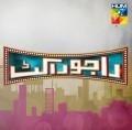 Raju Rocket - Full Drama Information