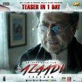Azaadi - ARY Films Teaser
