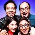 Bulbulay 1