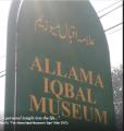 Alama Iqbal Museum 1