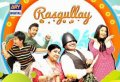 Rasgullay002