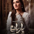 Yaariyan - Full Drama Information