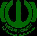 Hamdard-University-Karachi