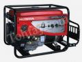 honda-generator-2-kva_14201.jpg Honda Diesel Generator 2 KVA