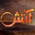 Aatish 1