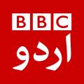 BBC Urdu Sairbeen