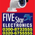 Five Star Electronics Plus Logo